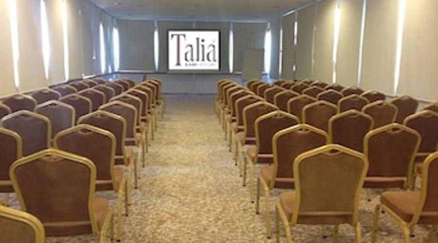 Talia Hotel Sapanca-9 of 12 photos
