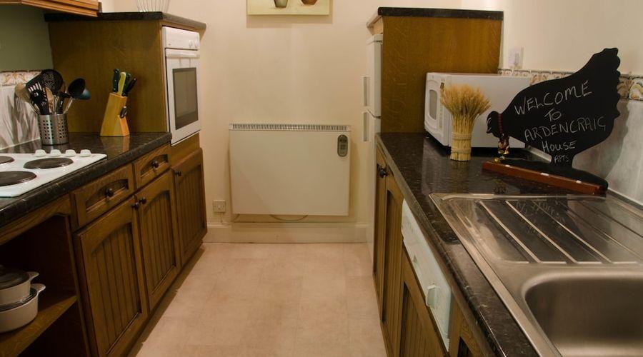 Ardencraig  HouseApartments-7 of 17 photos