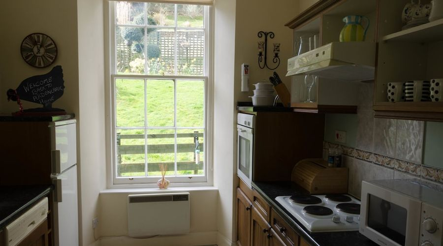 Ardencraig  HouseApartments-5 of 17 photos