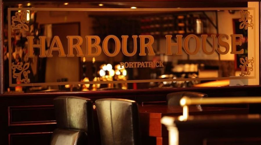 THE HARBOUR HOUSE HOTEL-10 of 12 photos