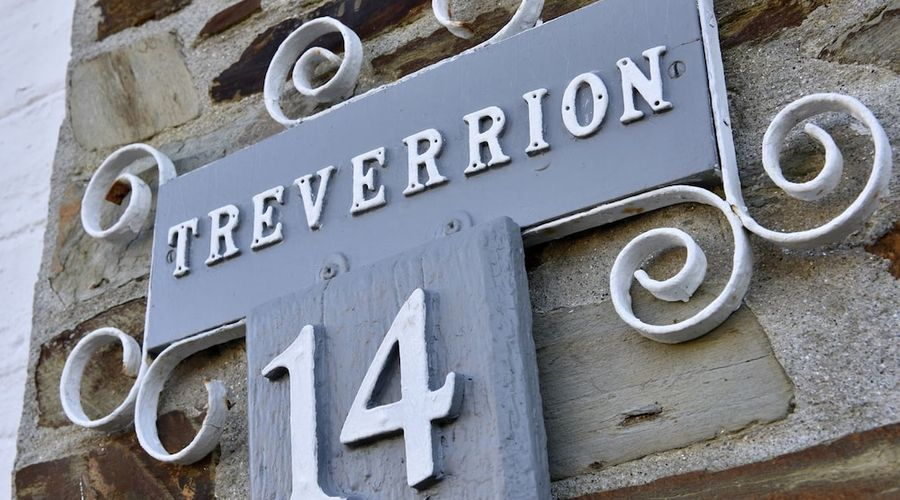 Treverrion-12 of 18 photos