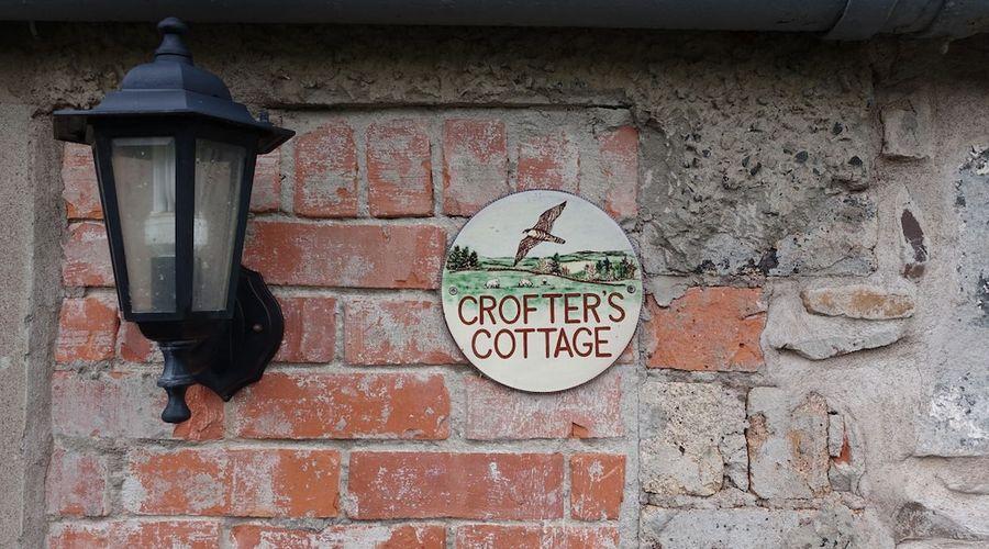 ذا كروفترز كوتيدج-13 من 15 الصور