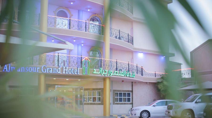 فندق المنصور جراند-44 من 46 الصور