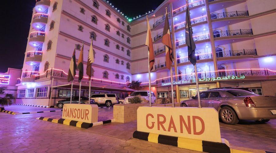 فندق المنصور جراند-42 من 46 الصور