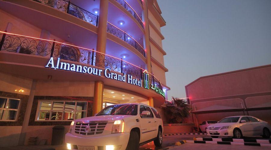 فندق المنصور جراند-43 من 46 الصور