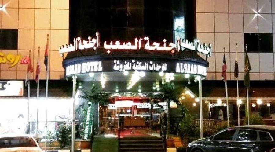 Alsaab Suites-29 of 32 photos