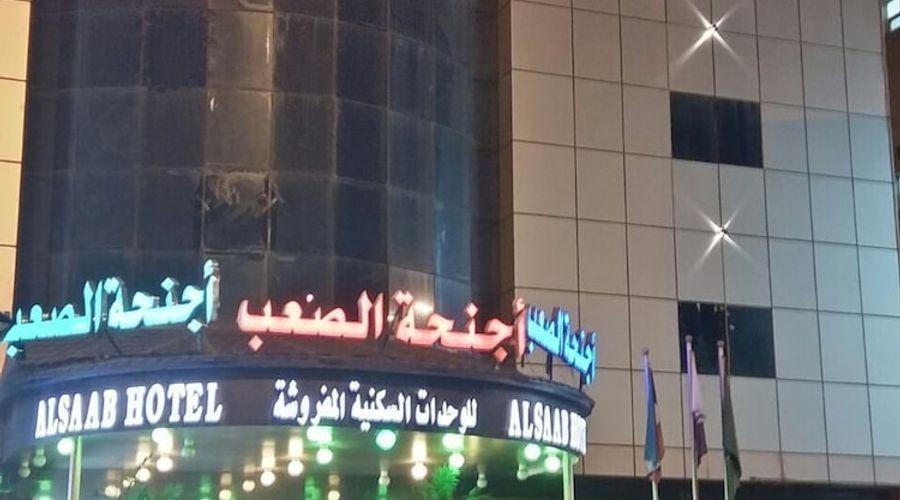 Alsaab Suites-31 of 32 photos