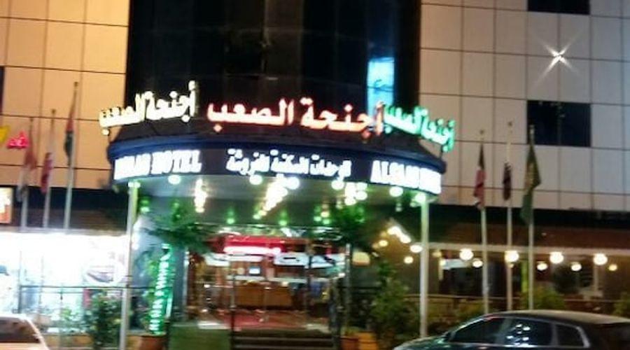 Alsaab Suites-30 of 32 photos