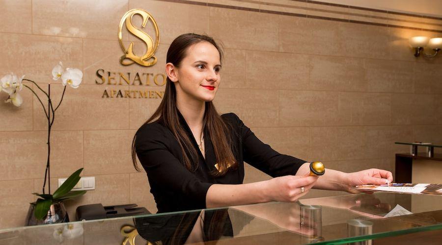 Senator City Center-2 of 95 photos