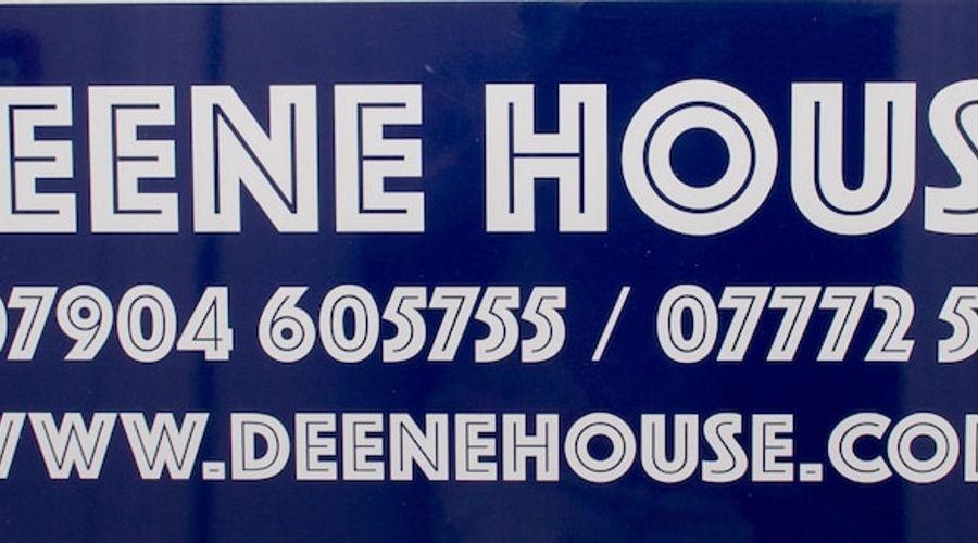 Deene House-28 of 33 photos