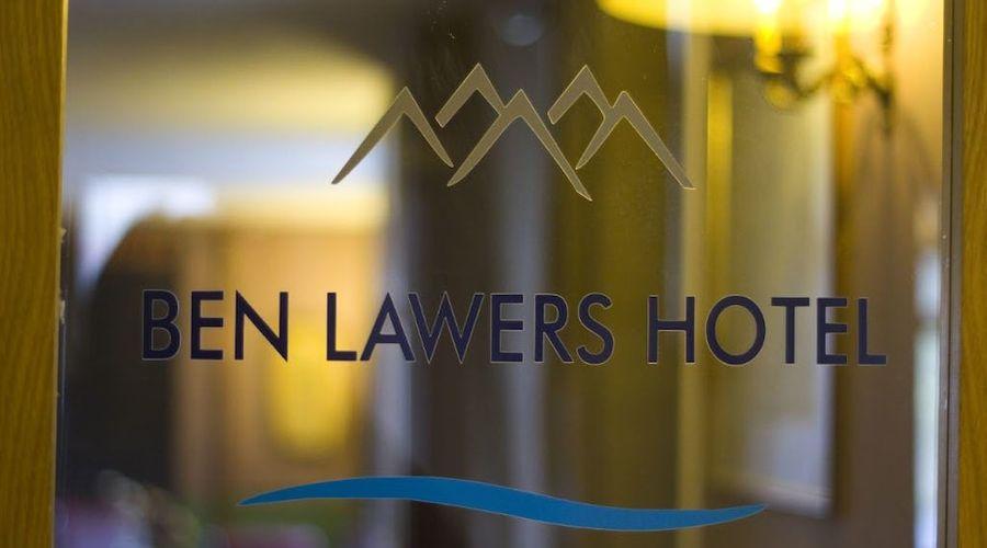 Ben Lawers Hotel-2 of 20 photos