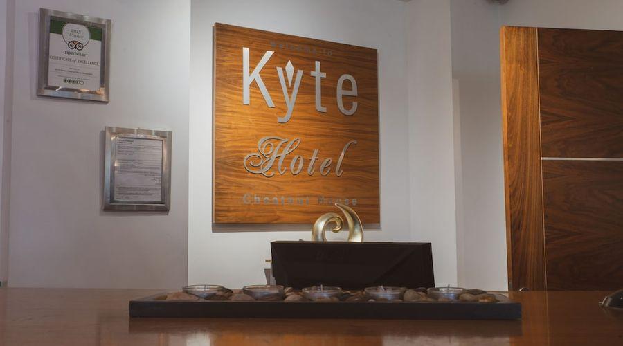 Kyte Hotel-25 of 28 photos