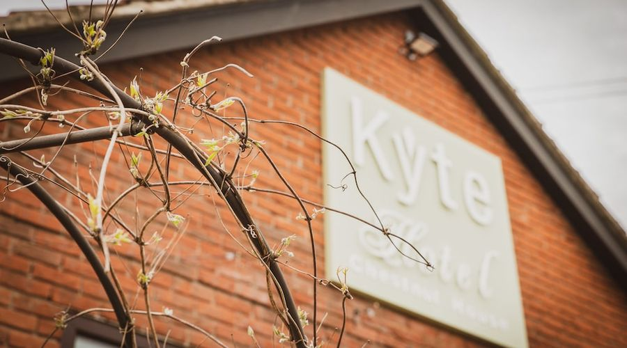 Kyte Hotel-27 of 28 photos