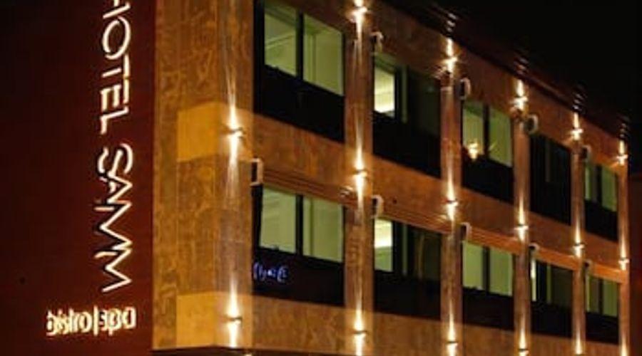 Hotel Samm Bistro Spa - Boutique Class-1 of 35 photos