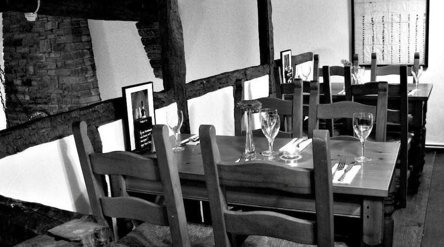 The Old Hall Inn-18 of 46 photos
