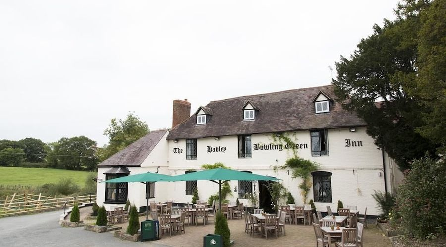 Hadley Bowling Green Inn-1 of 22 photos