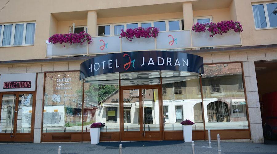 Hotel Jadran-1 of 16 photos