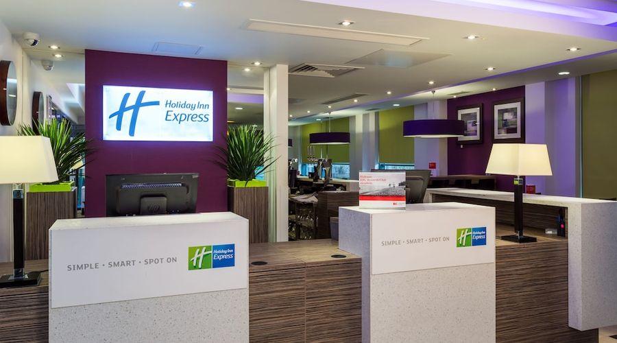 Holiday Inn Express Harlow-4 of 48 photos