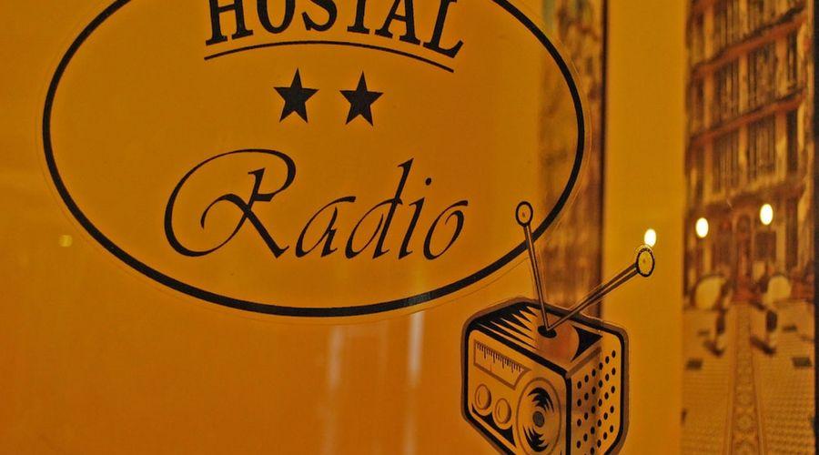 هوستل راديو-20 من 21 الصور