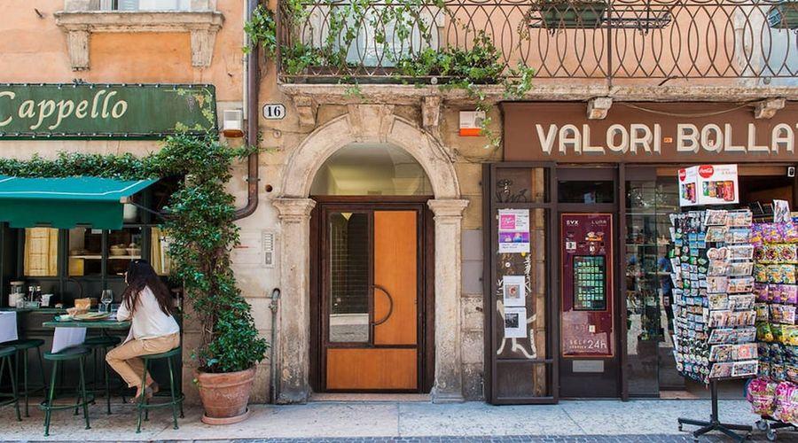 Truly Verona-153 of 213 photos