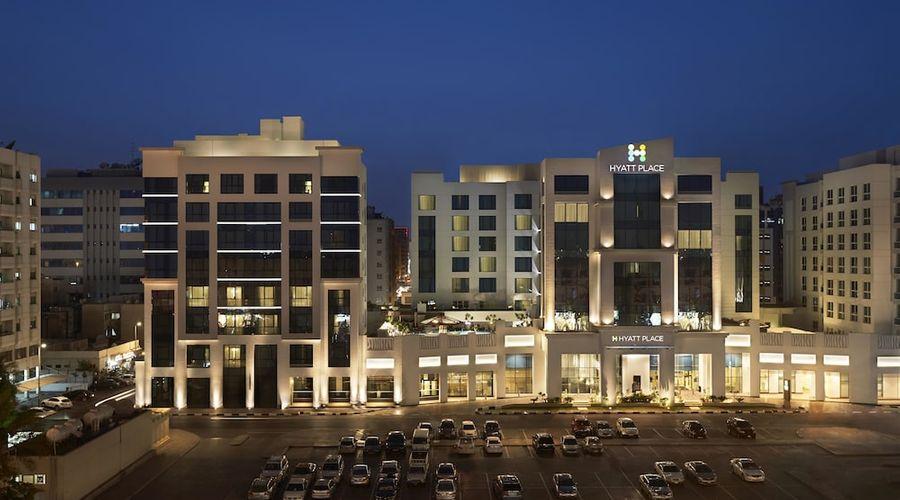 حياة بليس دبي الرقة-1 من 30 الصور