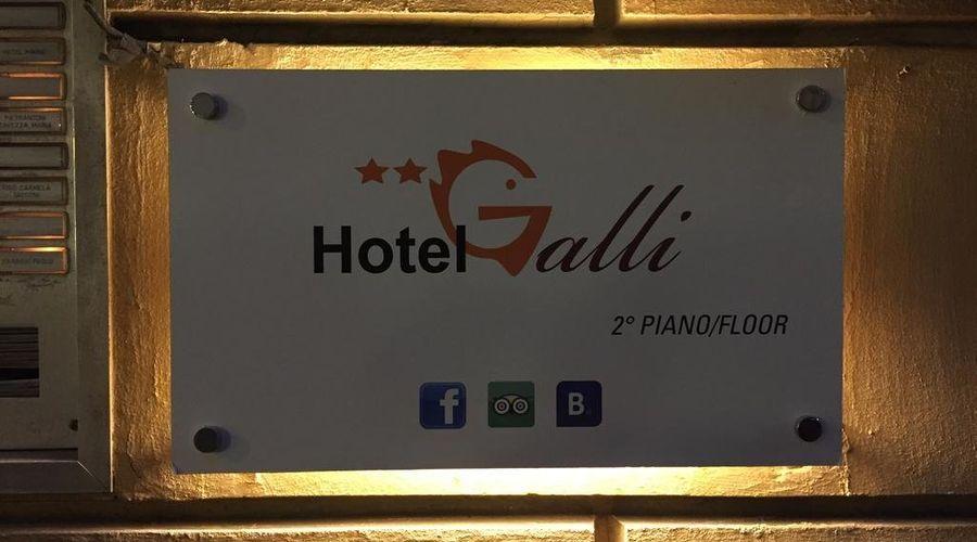 Hotel Galli-42 من 49 الصور