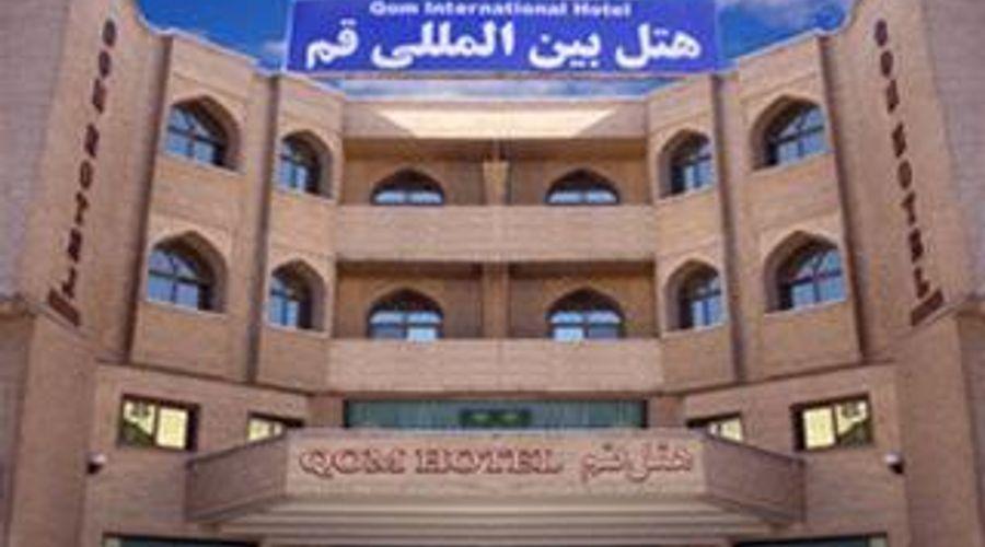 Qom International Hotel-3 من 22 الصور