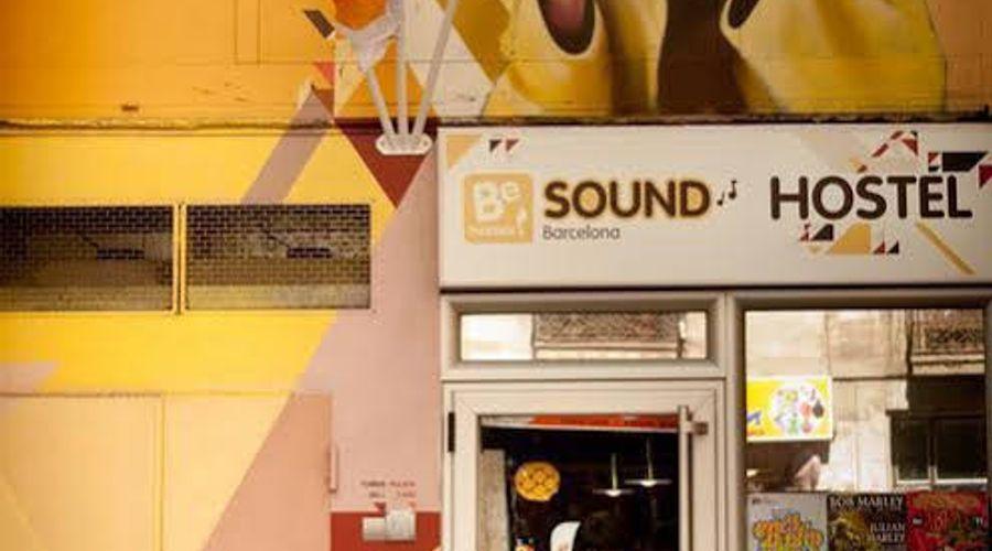 Be Sound Hostel-15 من 15 الصور