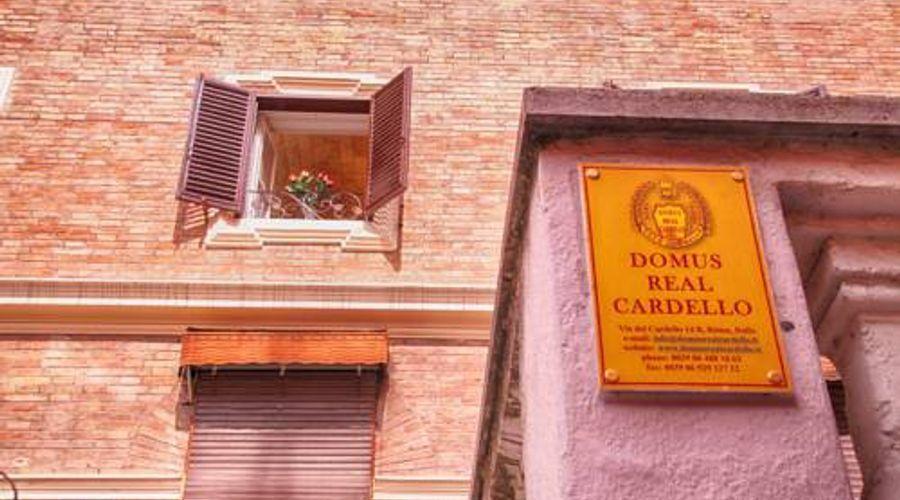 Domus Real Cardello-1 من 12 الصور