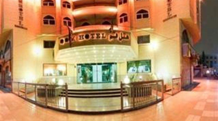 Qom International Hotel-20 من 22 الصور