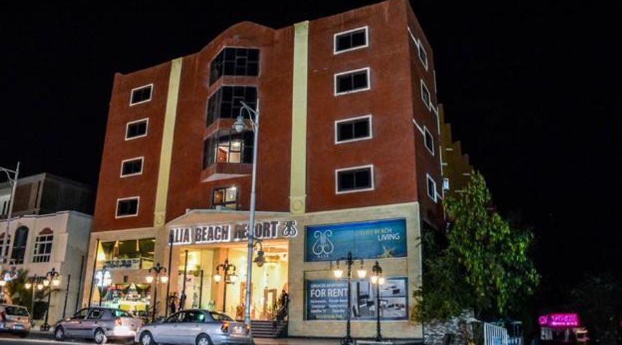 Alia Beach Resort-1 من 10 الصور