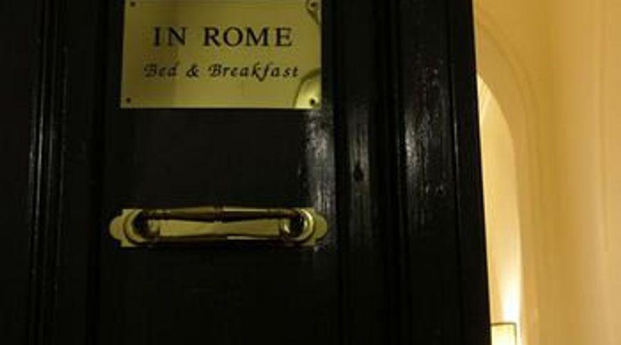 In Rome-15 من 15 الصور