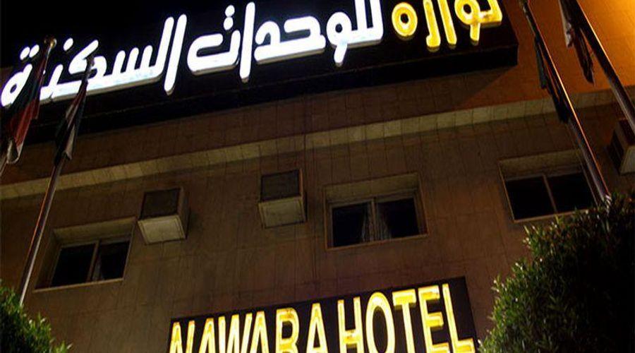 Nawara Al Malaz 2-1 من 11 الصور