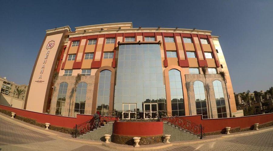 فندق ريحانة بلازا-3 من 44 الصور