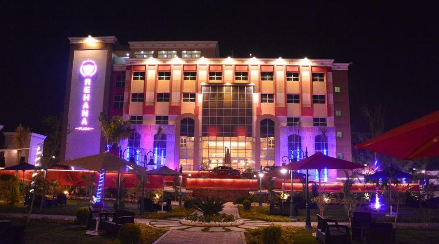 فندق ريحانة بلازا-1 من 44 الصور