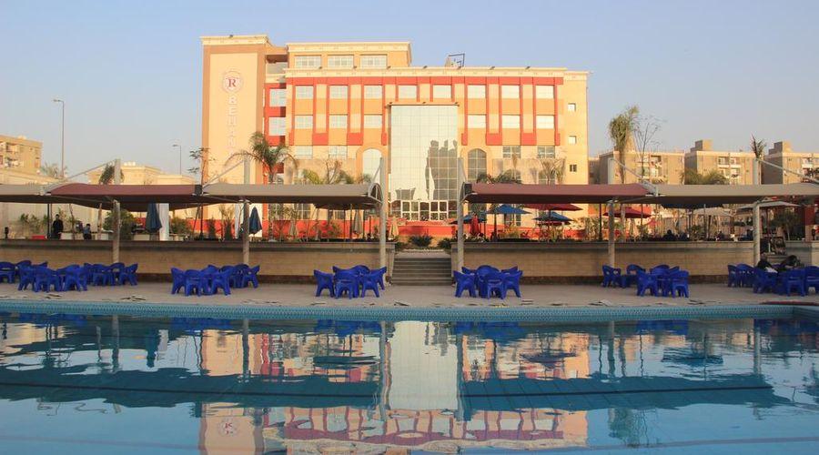 فندق ريحانة بلازا-5 من 44 الصور