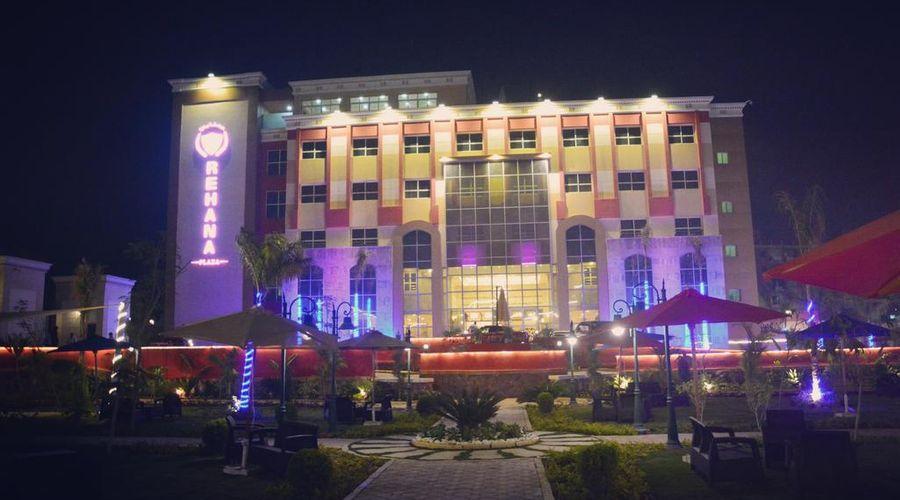 فندق ريحانة بلازا-2 من 44 الصور
