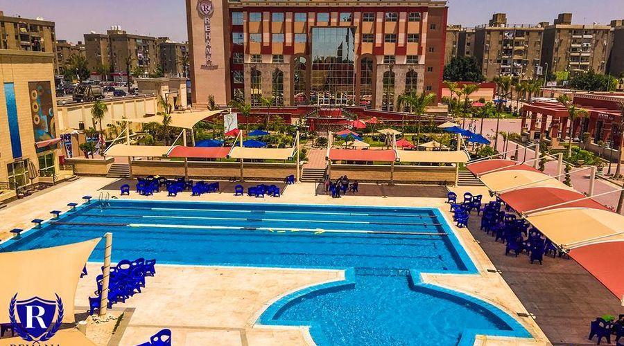 فندق ريحانة بلازا-6 من 44 الصور