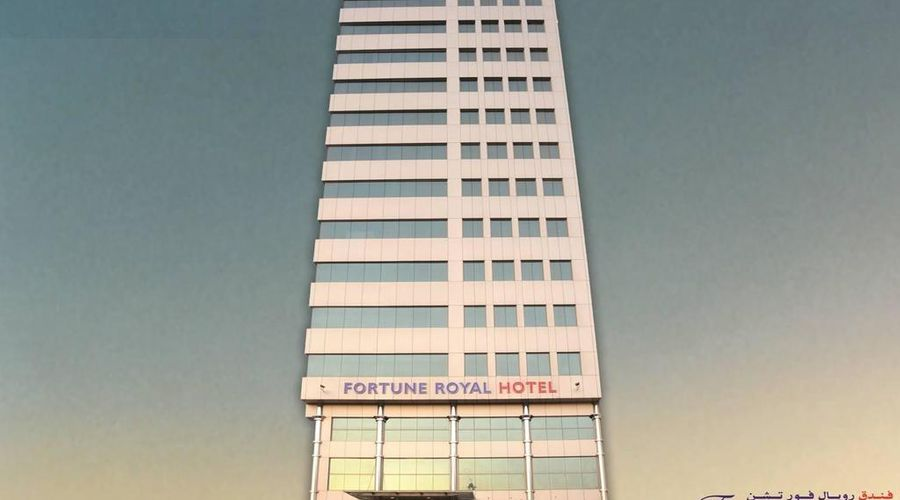 Fortune Royal Hotel-1 of 47 photos