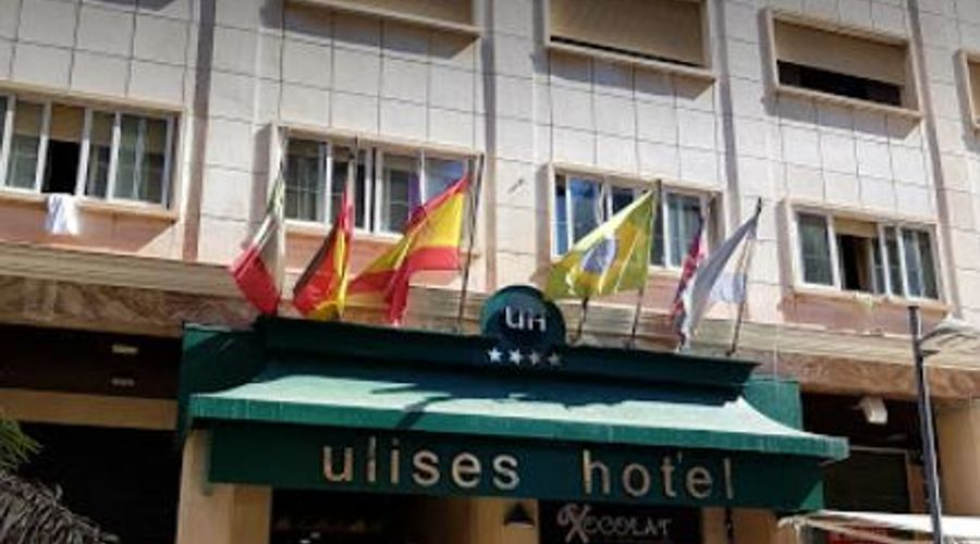 Ulises-1 of 47 photos
