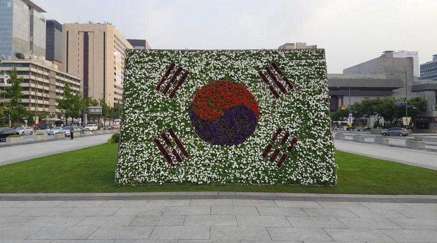 The Shilla Seoul-2 of 36 photos