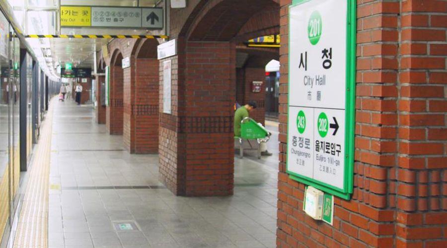 The Westin Chosun Seoul-7 of 50 photos
