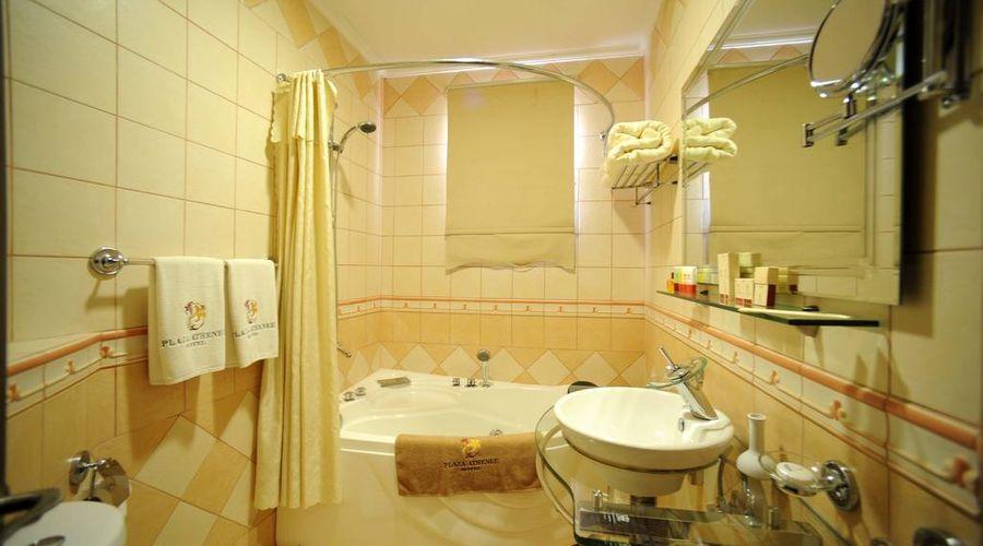 فندق بلازا أثيني-3 من 43 الصور