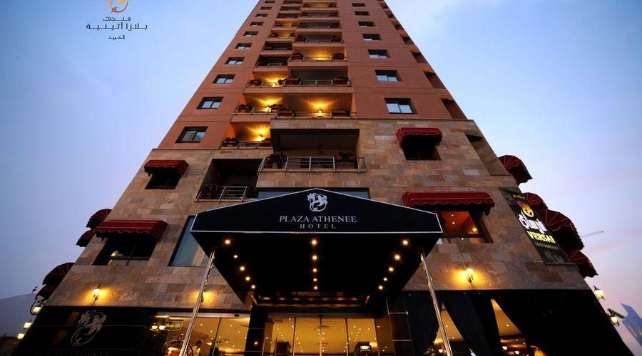 فندق بلازا أثيني-5 من 43 الصور
