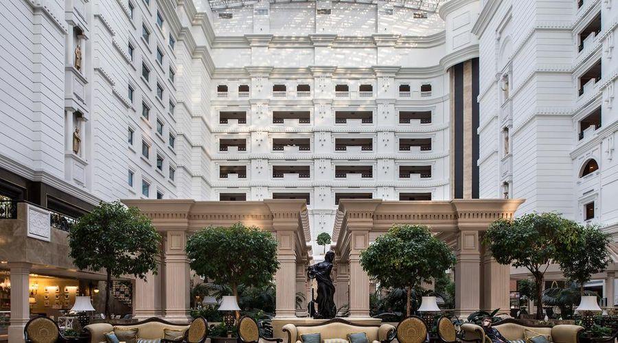Rixos Almaty Hotel-14 of 46 photos