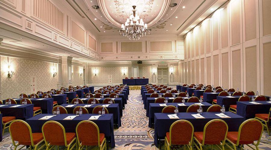 Rixos Almaty Hotel-28 of 46 photos
