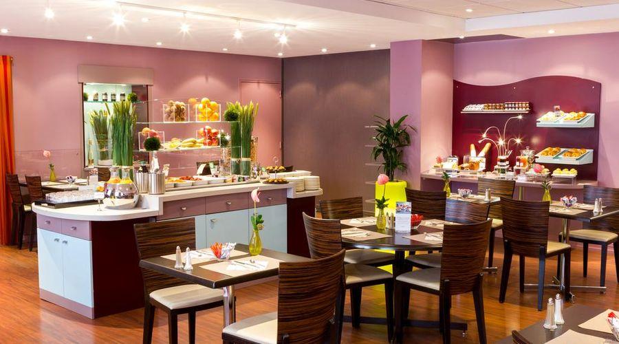 Mercure Nancy Centre Place Stanislas Hotel-5 of 32 photos
