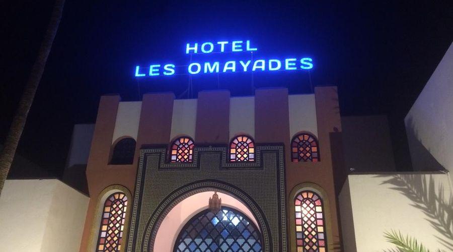 Hôtel les Omayades-14 من 40 الصور