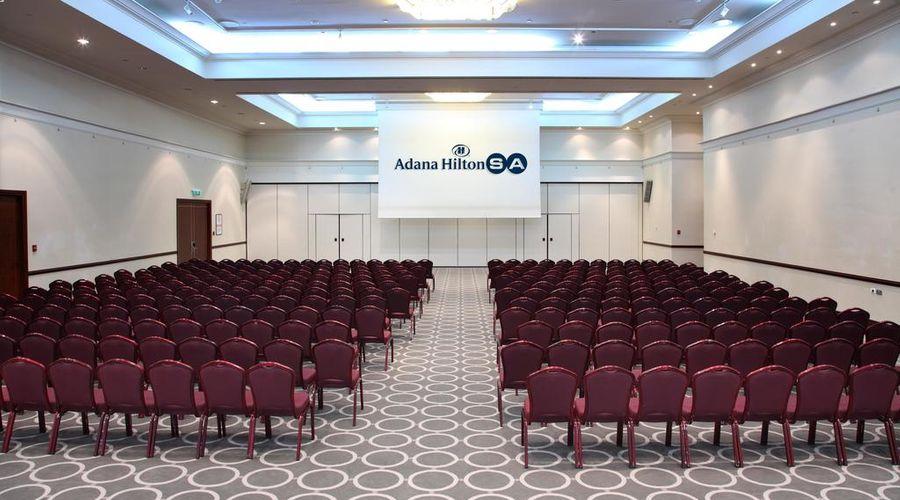 Adana Hilton SA-4 of 24 photos