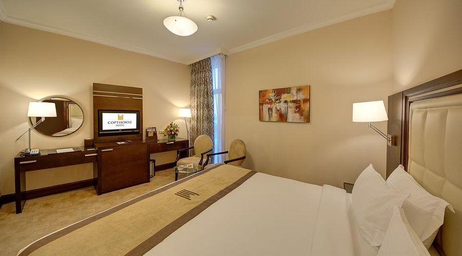 فندق كوبثورن دبي-12 من 35 الصور
